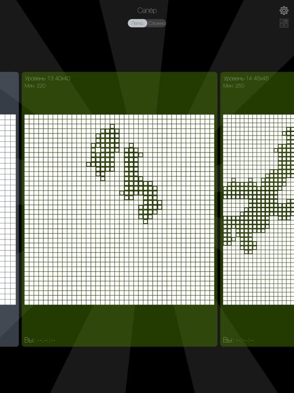 Minesweeper. White [Сапёр] на iPad