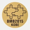 BMB2015 (第38回日本分子生物学会年会、第88回日本生化学会大会 合同大会)