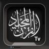 Quran TV for Muslims & Islam