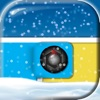 Зима Тема Коллаж Редактор - Объединить Фотографии с Нового Года Картинных Рам