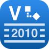 Full Docs for Microsoft Visio 2010
