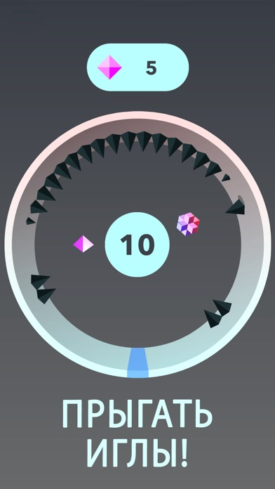 Круг Тире . привыкание Прыгать аркада игра бесплатно Screenshot
