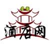 安徽酒店网-行业平台