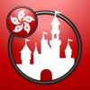 Hong Kong Disneyland Visitor Guide