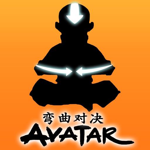 Avatar: Bending Duel iOS App