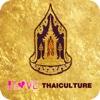 I LOVE THAICULTURE