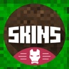 Skins for Minecraft PE & PC -  Funny Skin for MCPE ( Pocket Edition )