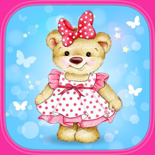 可爱的小熊 - 给幼儿,学前儿童.