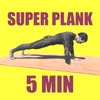 5 Min Super Plank Workout - Your Personal Fitness Trainer for Calisthenics exercises