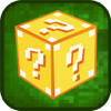 Yogesh Tanwar - Ultimate Guide for Lucky Block For Minecraft PC  artwork