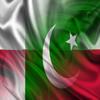 Polska Pakistan Frazesy Polskie urdu zdania audio
