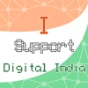 I support Digital India Frames