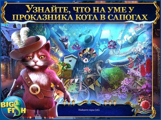 Рождественские истории. Кот в сапогах. HD - поиск предметов, тайны, головоломки, загадки и приключения для iPad