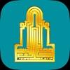 AABU App