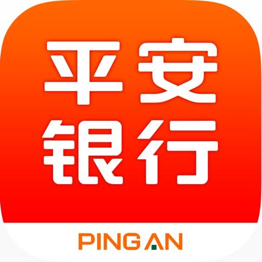 平安银行银行(手机银行)来电_平安视频口袋(手iphone下载口袋图片