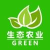 绿色生态农业网