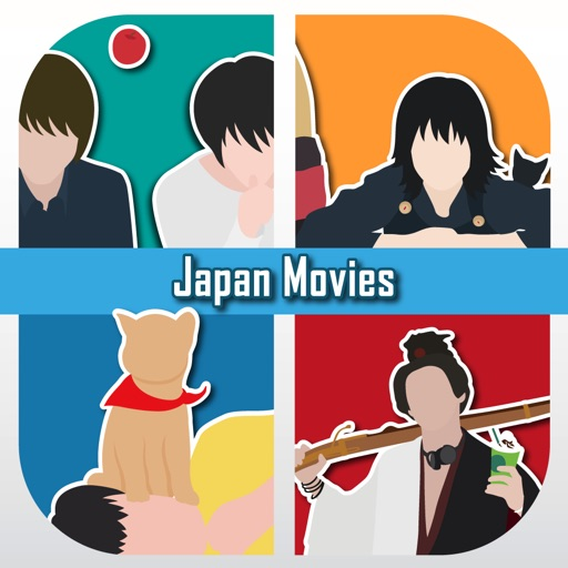 Japan Movie Online Quiz - Guess Popular Movie Character Trivia Game Free iOS App