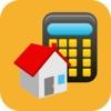 贷款-计算器