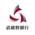 むさしのダイレクト(武蔵野銀行) icon