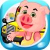 三只小猪开心幼稚园 早教 儿童游戏