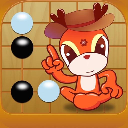 新博少儿围棋教学对弈平台