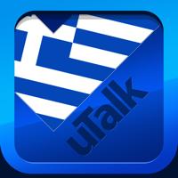 uTalk Classic Lernen Sie Griechisch
