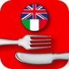 Food Dictionary - Dizionario Gastronomico Inglese-Italiano/Italiano-Inglese