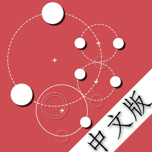 Thickly Dotted Balls iOS App