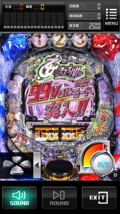 CR熱響!乙女フェスティバル ファン大感謝祭LIVEのスクリーンショット5