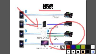 eProjector screenshot1