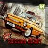 Russian Derby Racing & Destruction