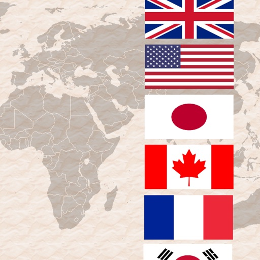 What's the Flag? - Guess the country and nations of the world Trivia Word Quiz Game! iOS App