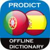 Português <> Espanhol Dicionário + Treinador de vocábulos