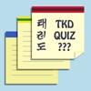 TKD Quiz - TAGB TaeKwonDo Grading Questions