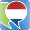 オランダ語会話表現集 - オランダへの旅行を簡単に