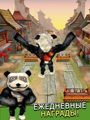 Игра Cartoon Panda Run - бесплатно Карикатура панда Гонки игра Для детей