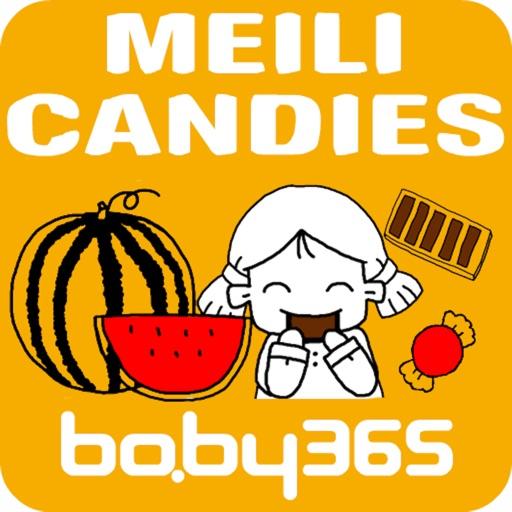麦粒认知绘本-麦粒吃糖果-baby365