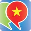 ベトナム語会話表現集 - ベトナムへの旅行を簡単に