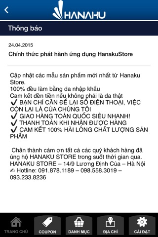 HanakuStore screenshot 3