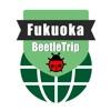 Fukuoka travel guide and offline city map, BeetleTrip metro train Kyushu Hakata Guide Touristique et métro Cartes