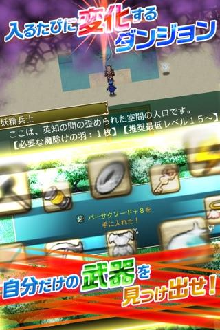 RPG グロリアスセイバー screenshot 4