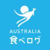 食べログ オーストラリア -現地の美味しいお店が探せるグルメアプリ-