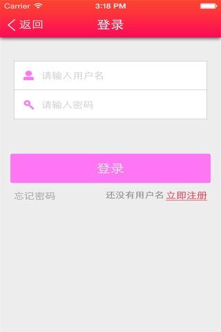 广西家政 screenshot 4