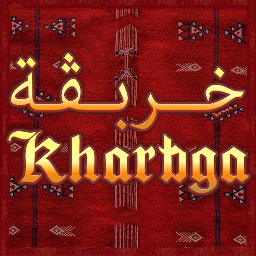 Kharbga iOS App
