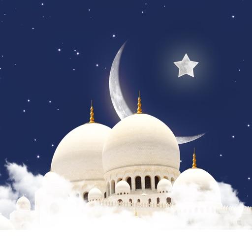Muslim Quiz Challenge Icon