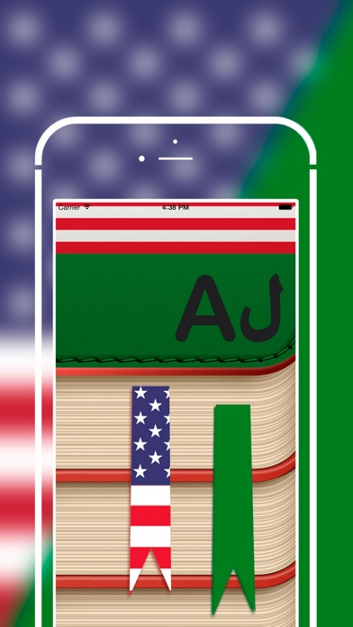 how to change language on iphone from arabic to english