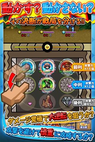 RPG 黄金の魔王 モンスターフレンズ screenshot 2