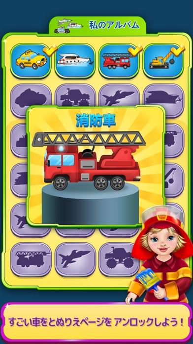ミニロード - 子供向け自動車パズルのスクリーンショット4