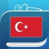 Türkçe Sözlük ve Hazine