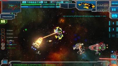 Космическая история Скриншоты5